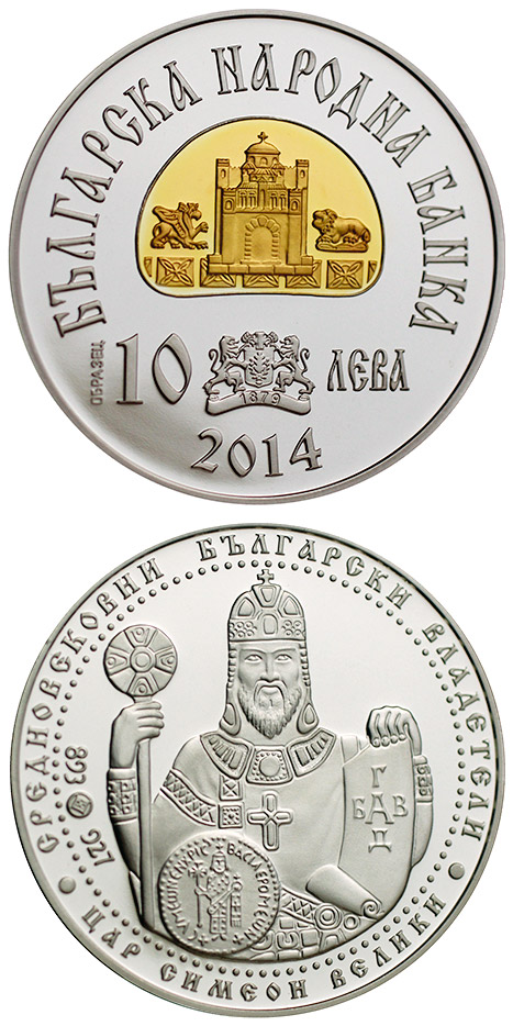 Image of 10 lev  coin – Tsar Kaloyan | Bulgaria 2014.  The Bimetal: silver, gold plating coin is of Proof quality.
