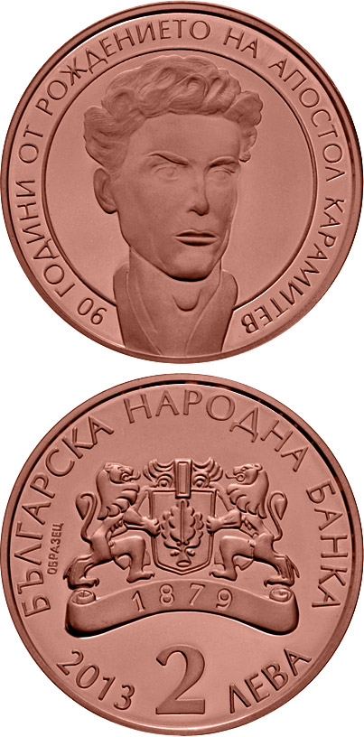 Image of 90 Years since the Birth of Apostol Karamitev – 2 lev  coin Bulgaria 2014.  The Copper coin is of Proof quality.