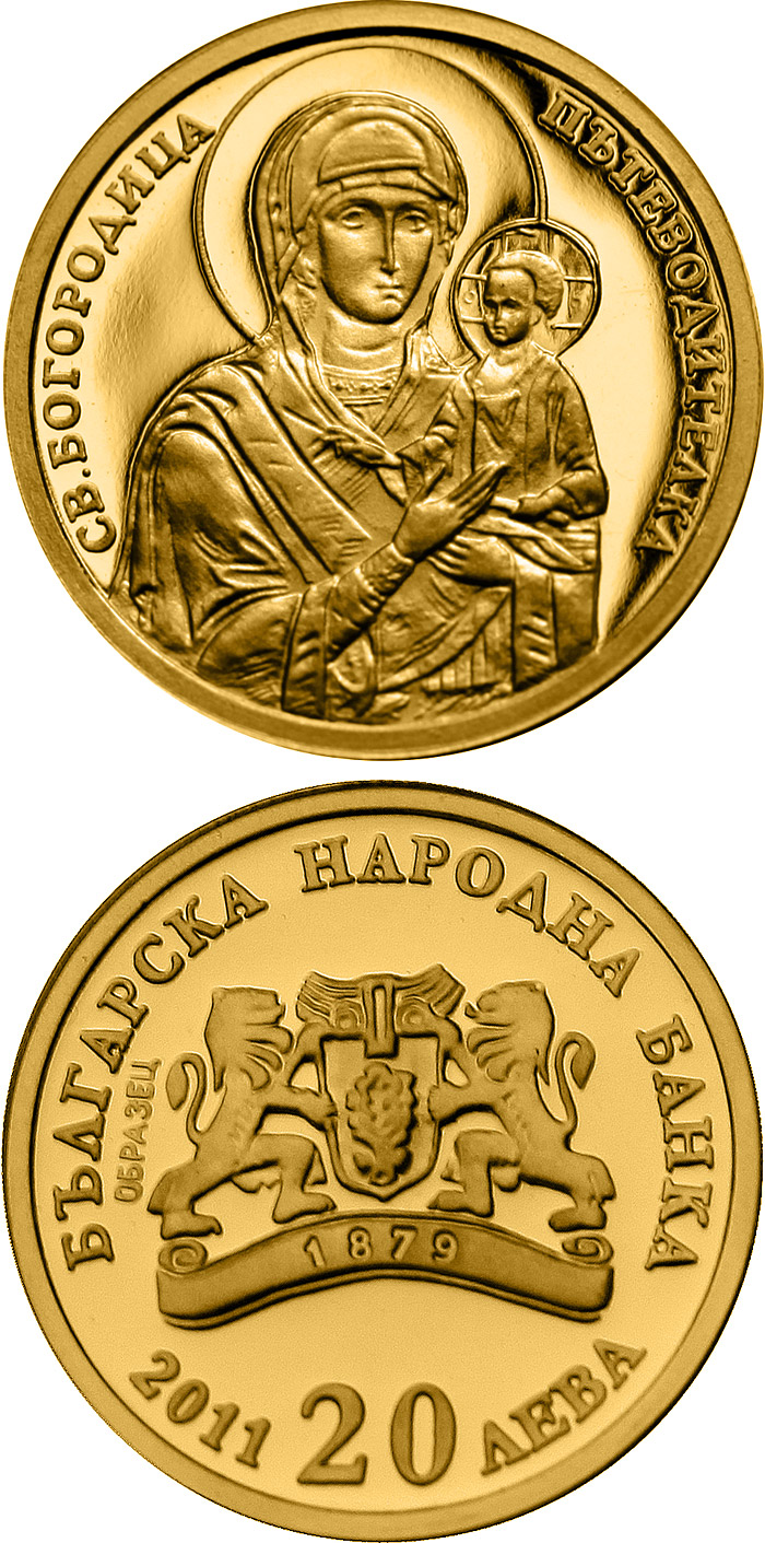 Image of 20 lev  coin - The Virgin Mary Wayshower | Bulgaria 2011.  The Gold coin is of Proof quality.