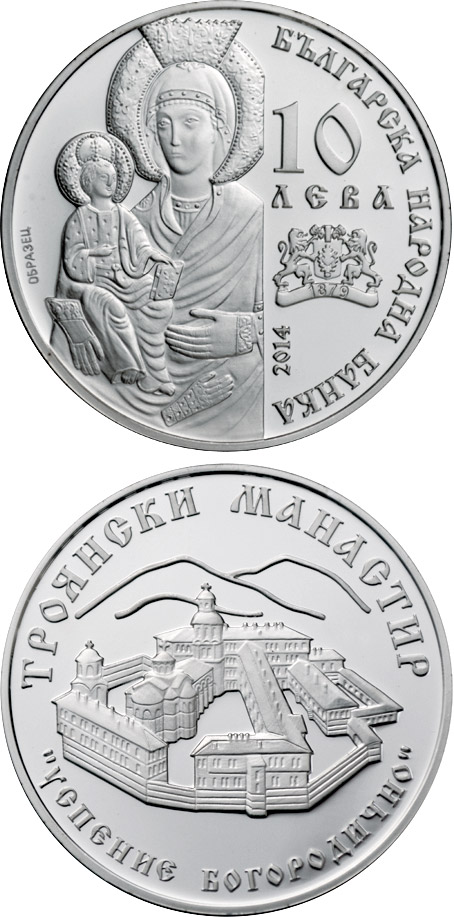 Image of 10 lev  coin – Trоyan Monastery | Bulgaria 2014.  The Silver coin is of Proof quality.