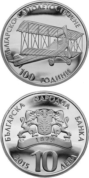 Image of 10 lev  coin – 100 Years of Bulgarian Aircraft Manufacture  | Bulgaria 2015.  The Silver coin is of Proof quality.