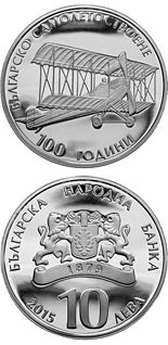 10 lev  coin 100 Years of Bulgarian Aircraft Manufacture  | Bulgaria 2015