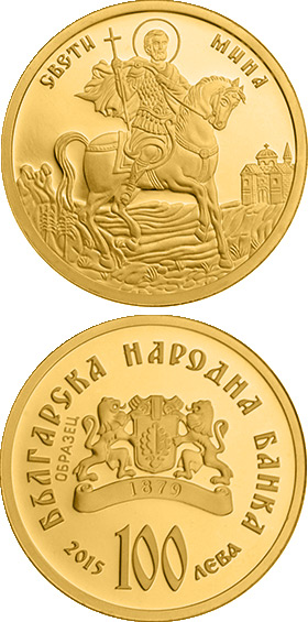 Image of 100 lev  coin – St. Mina  | Bulgaria 2015.  The Gold coin is of Proof quality.