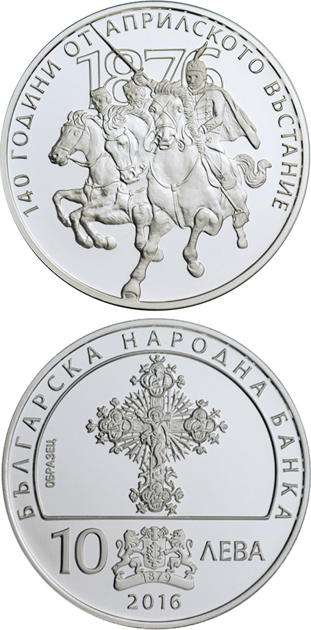 Image of 10 lev  coin – 140 Years since the April Uprising | Bulgaria 2016.  The Silver coin is of Proof quality.