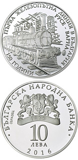 10 lev  coin 150 Years since the First Railroad in Bulgaria: Ruse – Varna | Bulgaria 2016
