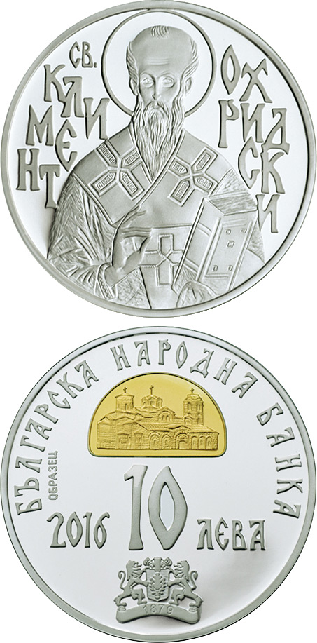 Image of 10 lev  coin St. Kliment Ohridski | Bulgaria 2016.  The Silver coin is of Proof quality.