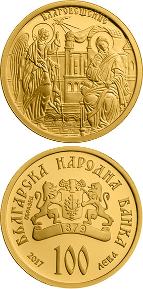 Image of 100 lev  coin – Annunciation | Bulgaria 2017.  The Gold coin is of Proof quality.