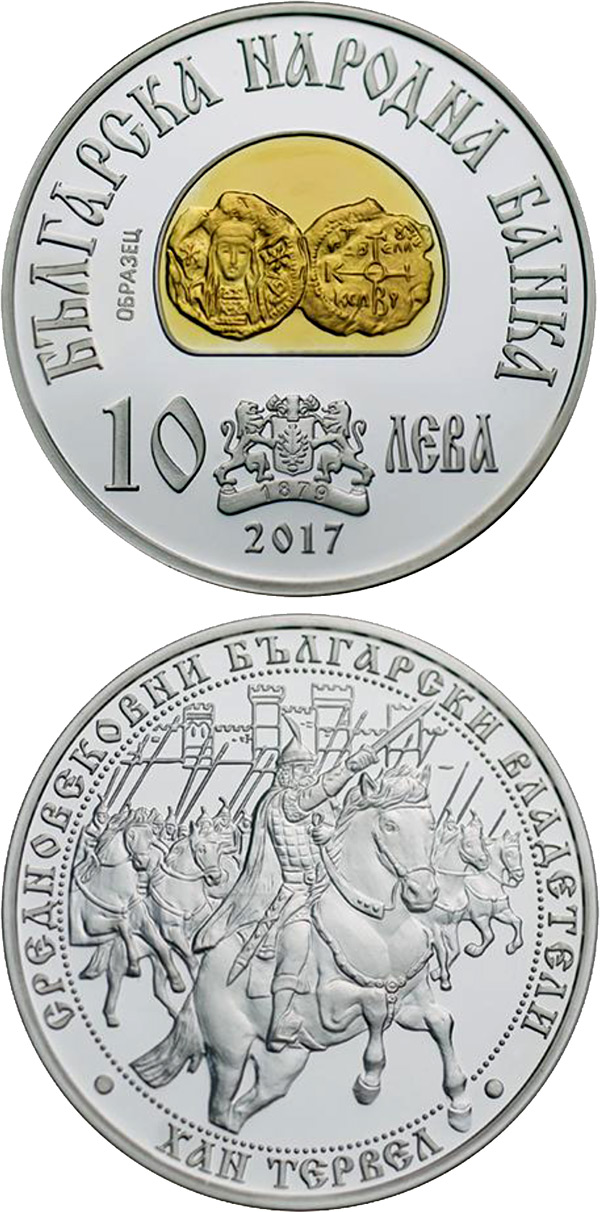 Image of 10 lev  coin – Khan Tervel | Bulgaria 2017.  The Bimetal: silver, gold plating coin is of Proof quality.