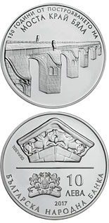 10 lev  coin 50 Years since the Construction of the Bridge near Byala | Bulgaria 2017