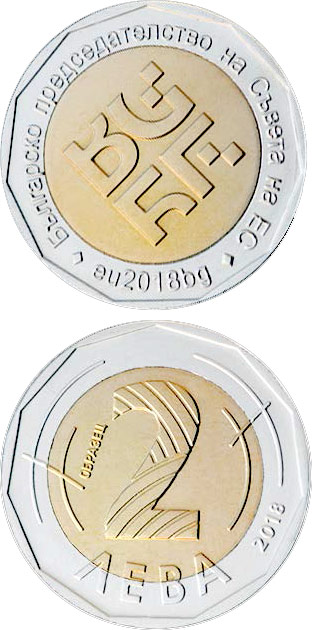 Image of 2 lev  coin - Bulgarian Presidency of the Council of the EU | Bulgaria 2018.  The Bimetal: CuNi, nordic gold coin is of UNC quality.