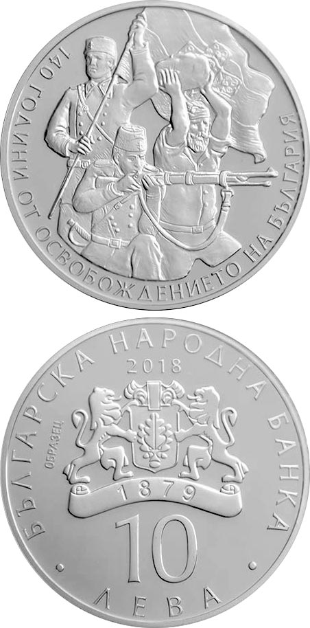 Image of 10 lev  coin – 140 Years from the Liberation of Bulgaria | Bulgaria 2018.  The Silver coin is of Proof quality.
