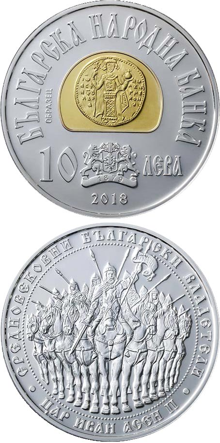 Image of 10 lev  coin – Tsar Ivan Asen II | Bulgaria 2018.  The Bimetal: silver, gold plating coin is of Proof quality.