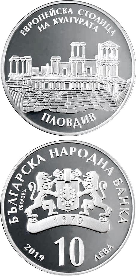 Image of 10 lev  coin - Plovdiv - European Capital of Culture | Bulgaria 2019.  The Silver coin is of Proof quality.
