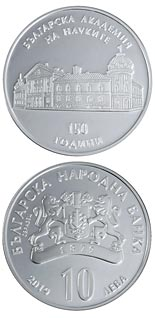 10 lev  coin 150 Years Bulgarian Academy of Sciences | Bulgaria 2019