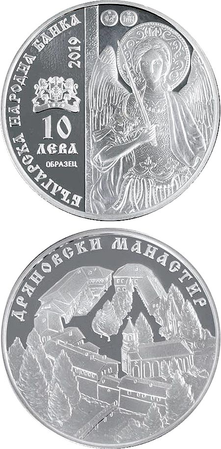 Image of 10 lev  coin - Dryanovo Monastery | Bulgaria 2019.  The Silver coin is of Proof quality.