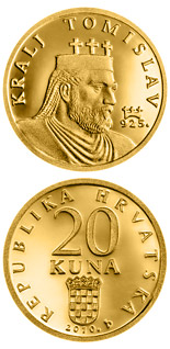 20 kuna coin King Tomislav  | Croatia 2010