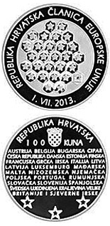 100 kuna coin Republic of Croatia – A Member of the European Union | Croatia 2013