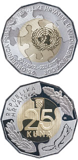 25 kuna coin 25th Anniversary of the Admission of the Republic of Croatia to Membership in the United Nations | Croatia 2017