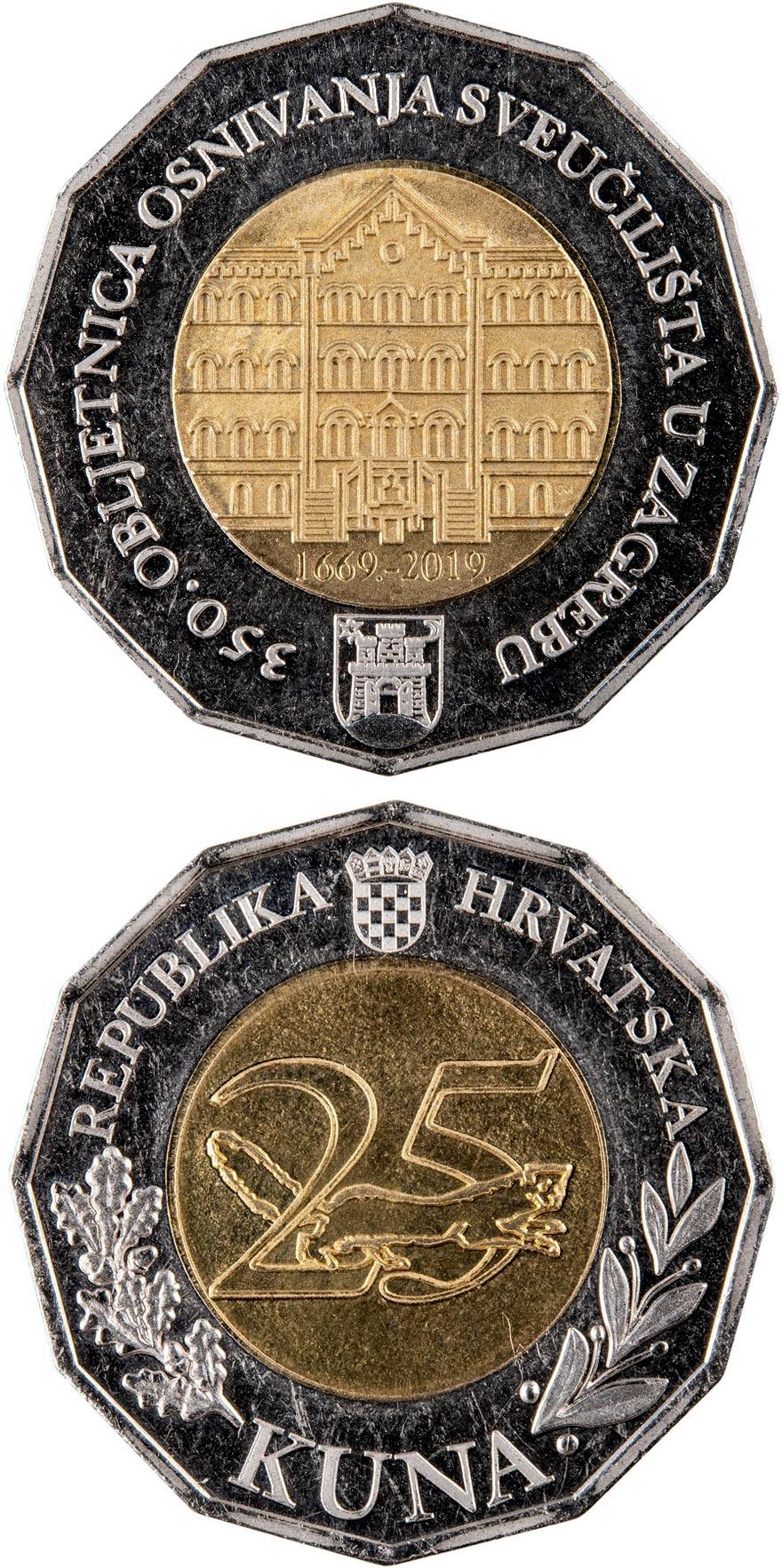 UNC bi-metal University of Zagreb 2019 Croatia 350 Years 25 kuna New