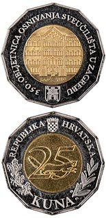 25 kuna coin 350th Anniversary of the Founding of the University of Zagreb | Croatia 2019