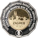 25 kuna coin EBRD Annual Meeting and Business Forum | Croatia 2010