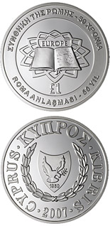 1 pound coin Treaty of Rome | Cyprus 2007