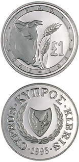 1 pound 50th Anniversary of FAO - 1995 - Series: Cypriot commemorative pound coins - Cyprus