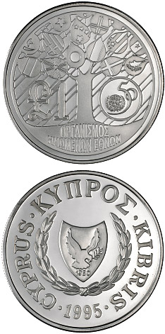 Image of 1 pound coin - 50th Anniversary of the United Nations | Cyprus 1995.  The Silver coin is of Proof quality.