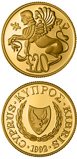 20 pounds Special Government Fund for the erection of a new building for the Cyprus Museum - 1992 - Series: Cypriot commemorative pound coins - Cyprus