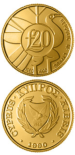 Image of 20 pounds coin - 30th Anniversary of the Cyprus Republic | Cyprus 1990.  The Gold coin is of Proof quality.