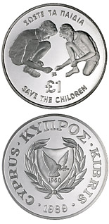 1 pound coin 70th Anniversary of the Save the Children Fund | Cyprus 1989