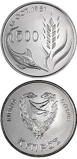500 mils  coin World Food Day | Cyprus 1981