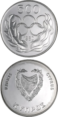 Image of a coin 500 mils  | Cyprus | Moscow Olympic Games | 1980