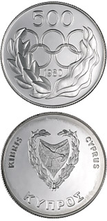 500 mils  coin Moscow Olympic Games | Cyprus 1980