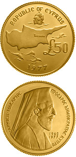 50 pounds coin In memory of Archbishop Makarios III | Cyprus 1977
