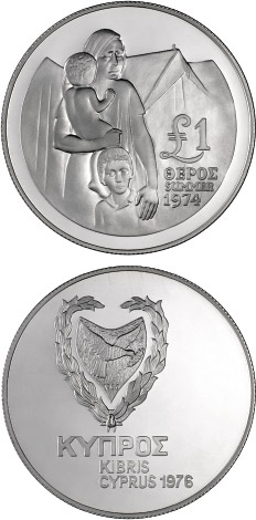 Image of 1 pound coin – Refugee Theme, Summer 1974 | Cyprus 1976.  The Silver coin is of Proof quality.