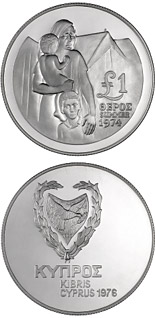 1 pound Refugee Theme, Summer 1974 - 1976 - Series: Cypriot commemorative pound coins - Cyprus