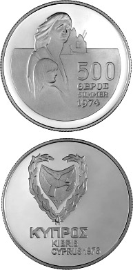Image of Refugee Theme, Summer 1974 – 500 mils  coin Cyprus 1976.  The Silver coin is of Proof quality.