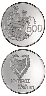 500 mils  coin Collector coin | Cyprus 1975