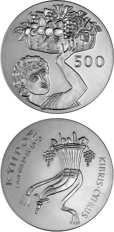 Image of 500 mils  coin - 25th Anniversary of Food and Agriculture Organization (FAO) 1945-1970 | Cyprus 1970.  The Silver coin is of Proof quality.