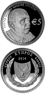 5 euro 100th Anniversary of the Birth of Costas Montis - 2014 - Series: Silver 5 euro coins - Cyprus