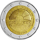 2 euro coin Paphos - the European Capital of Culture | Cyprus 2017