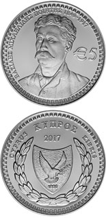 5 euro coin 100th Anniversary of the Death of Vasilis Michaelides | Cyprus 2017