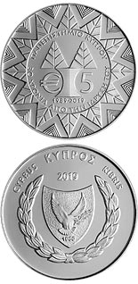 5 euro coin 30th Anniversary of the founding of the University of Cyprus | Cyprus 2019
