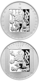 200 koruna coin 25th Anniversary of 17 November 1989 | Czech Republic 2014