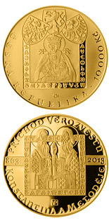 10000 koruna coin 1150th Anniversary of the Arrival in Moravia of Constantine and Methodius | Czech Republic 2013