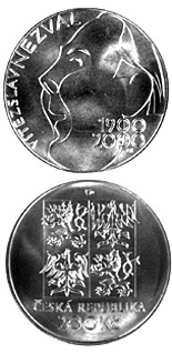 Image of 200 koruna coin – 100th anniversary of the birth of Vítězslav Nezval | Czech Republic 2000.  The Silver coin is of Proof, BU quality.