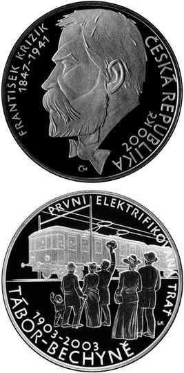 Image of 200 koruna coin – 100th anniversary of the first electrified railway from Tábor to Bechyne | Czech Republic 2003.  The Silver coin is of Proof, BU quality.
