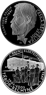 200 koruna coin 100th anniversary of the first electrified railway from Tábor to Bechyne | Czech Republic 2003