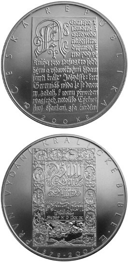 Image of a coin 200 korun | Czech Republic | 425th anniversary of the first edition of the Kralická bible(the first standard of literary Czech language) | 2004